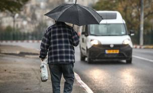 גשם מזג אוויר מטרייה חורף קר (צילום: דוד כהן, פלאש 90)