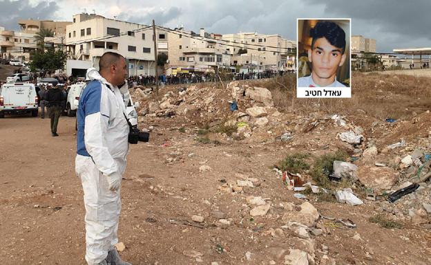 עאדל חטיב, הצעיר שנעדר משפרעם, וזירת מציאת גופה (עיבוד:  דוברות המשטרה)