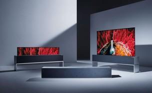 הטלוויזיה המתקפלת של LG (צילום: באדיבות החברה)