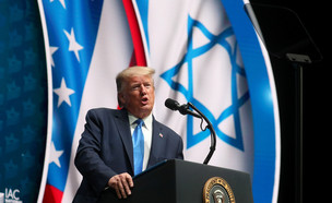 טראמפ בנאום כנס IAC (צילום: רויטרס)