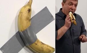 דייויד דטונה אוכל את יצירת הבננה (צילום: צילום מסך מתוך CBS/TMZ)