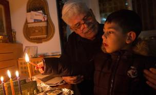 הקרן לידידות למען קשישים בודדים (צילום: הקרן לידידות)