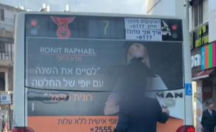 חרדי שתועד משחית פוסטר של אישה על האוטובוס