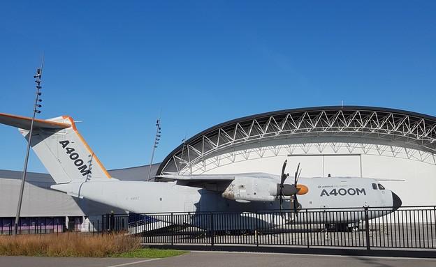 Aeroscopia (צילום: קרין מיכאלי)