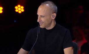 אסף אמדורסקי (צילום: הכוכב הבא לאירוויזיון, קשת 12)