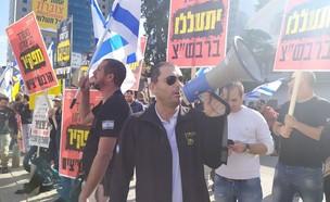 """מחאת רבש""""צים בתל אביב"""
