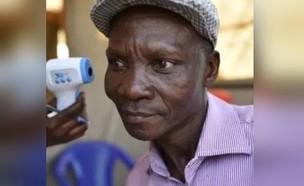 ג'ו אוגנדה (צילום: Chirundu Daily Breeze, KateRiep_Godbye)