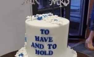 עוגה ויראלית (צילום: צילום מסך מתוך  FACEBOOK / that's it, I'm cake shaming)