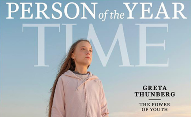 גרטה תונברג, אשת השנה של מגזין טיים 2019 (צילום: TIME MAGAZINE)