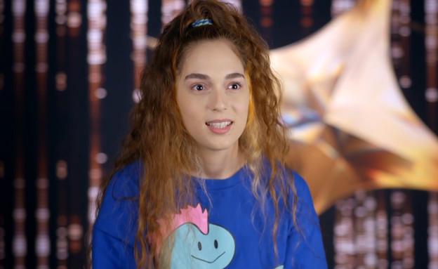 """הכירו את עטרה אוריה (צילום: מתוך """"הכוכב הבא לאירוויזיון 2020"""", קשת 12)"""