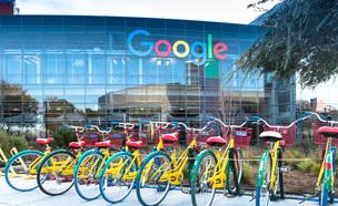 משרדי גוגל (צילום: Uladzik Kryhin  Shutterstock)
