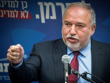 ליברמן בישיבת סיעת ״ישראל ביתנו״
