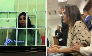 נעמה יששכר שמרצה מאסר ברוסיה (צילום: החדשות 12)