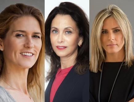 נשים מצליחות וחזקות