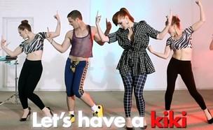 Scissor Sisters - Let's Have A Kiki  (צילום: יוטיוב )