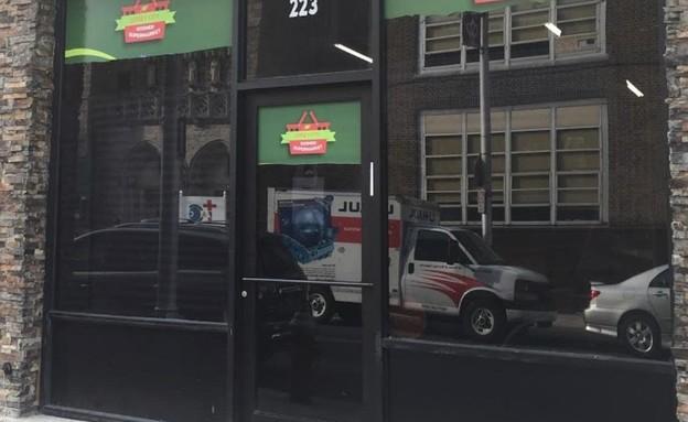 המכולת בניו ג'רזי בה התרחש הירי
