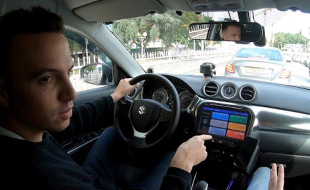 המערכת החדשה לשימוש בטלפון בזמן נהיגה (צילום: החדשות 12)