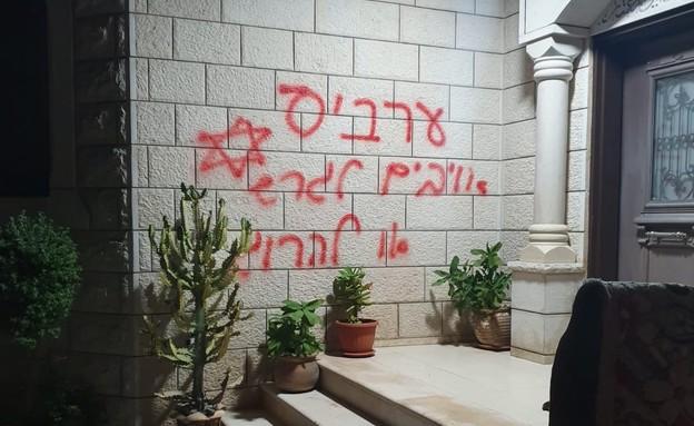 הכתובות על המבנים במנשיה זבדה  (צילום: משטרת ישראל)