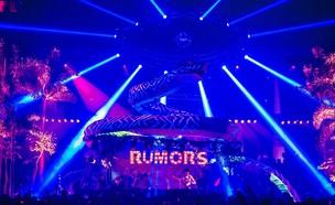 Rumors (צילום: מיקה גורביץ)