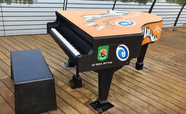 פסנתר מפעל הפיס (צילום: קרן נחמיאס)