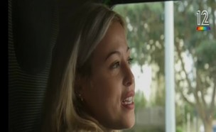 נהגת משאית מיחזור מספרת על הבחירה שלה במקצוע (צילום: אנשים, קשת 12)
