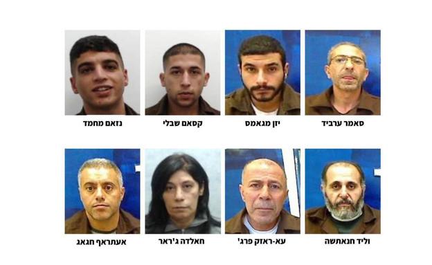 """מחבלי החזית העממית שעומדים בראש מערך הטרור ביו""""ש (עיבוד: תקשורת שב""""כ)"""