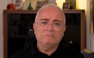 """אב הנהג הדורס מבקש סליחה ממשפחות ההרוגים (צילום: מתוך """"חדשות הבוקר"""" , קשת 12)"""