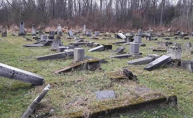 בית הקברות בצפון סלובקיה (צילום: CNN)