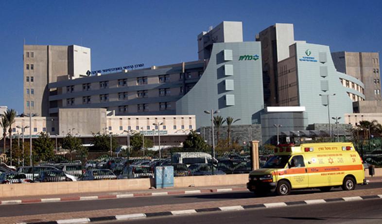 בית חולים סורוקה (צילום: FLASH90)