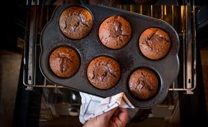 פאדג' שוקולד חם מהתנור (צילום: Anton Chernov, shutterstock)