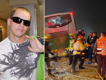 הנהג בתאונת האוטובוס שפגע בבטונדה
