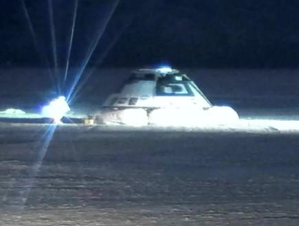 רכב החלל של נאס