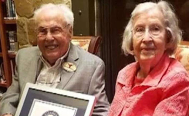 בני הזוג הזקנים בעולם חוגגים את יום הנישואים ה80 (צילום: CBS News)