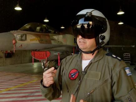 טייסי חיל האוויר מגיבים על החלטת בית הדין בהאג