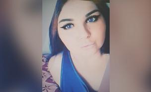 לינוי בירארוב, נעדרת בת 16 מנתניה (צילום: דוברות המשטרה)