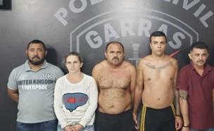 השוד בברזיל (צילום:  Policía Civil Brasil)