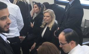 שרה נתניהו מעידה בתביעה של שירה רבן (צילום: מיכל צ'ין, החדשות 12)