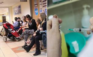 מחכים בתור לקבלת חיסון (צילום: פלאש 90)