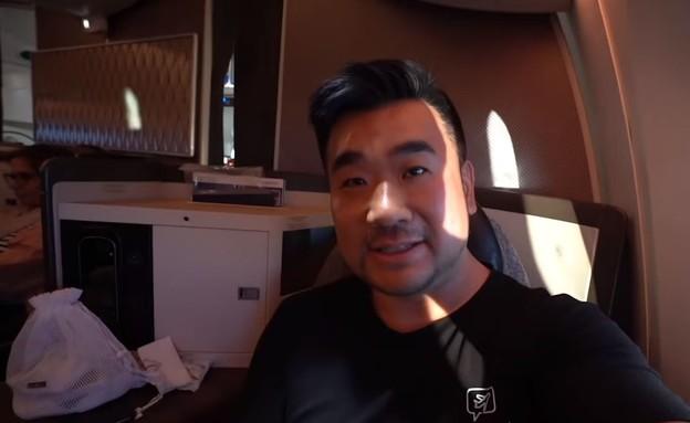 סם צ'וי (צילום: יוטיוב)