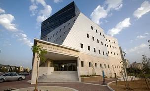 אוניברסיטת בר אילן (צילום: ויקיפדיה)