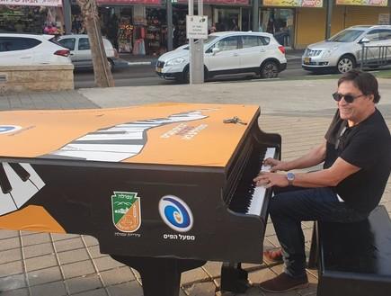פסנתר מפעל הפיס עפולה