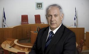 בנימין נתניהו ובית המשפט העליון (צילום: פלאש 90)