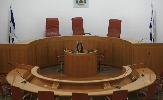 בית המשפט העליון