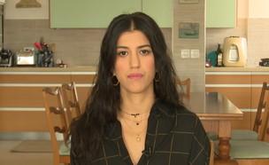 אחותה של נעמה יששכר (צילום: החדשות 12)