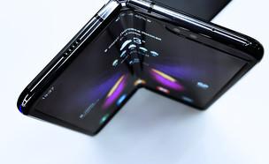 Samsung Galaxy Fold (צילום: agapov vladimir, ShutterStock)