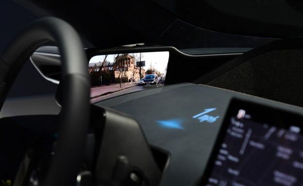 """Cockpit SAMSUNG (צילום: יח""""צ SAMSUNG)"""