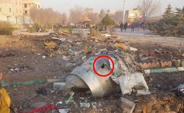 מנוע המטוס האוקראיני שהתרסק בטהראן (צילום: isnaphoto)