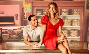 להיות איתה (צילום: ABC Television Studios)