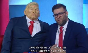 האח הגדול (צילום: רשת 13 )