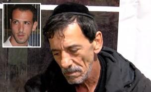"""אביו ואחותו של מוטי בן שבת על רגעיו האחרונים (צילום: מתוך """"חדשות הבוקר"""" , קשת 12)"""
